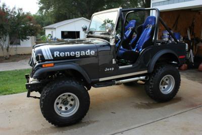 Jeep CJ5 (file photo)