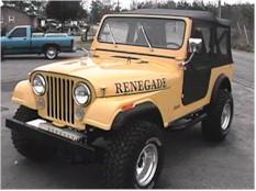Jeep CJ7 (File Photo)