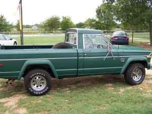 J10 Jeep Pickup (File Photo)