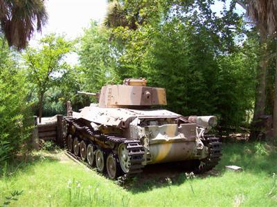 Pacific War Museum!
