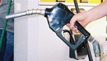 Gas Pump Nozzle!